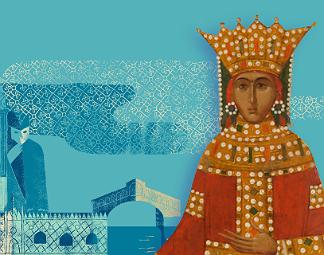 """""""Byzanz & der Westen. 1000 vergessene Jahre"""" von 17. März bis 11. November 2018 © Germanisches Nationalmuseum, Nürnberg, Foto: Sebastian Tolle. Illustration: Angelo Monne, Sardinien. Gestaltung: Gruppe Gut"""