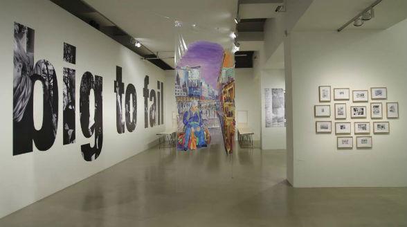 Kunstraum Niederösterreich, Nach Demokratie Ausstellungsansicht